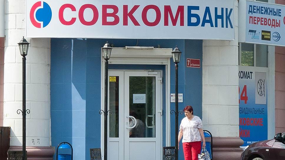 Кредит под залог авто в Новосибирске - Банкиру